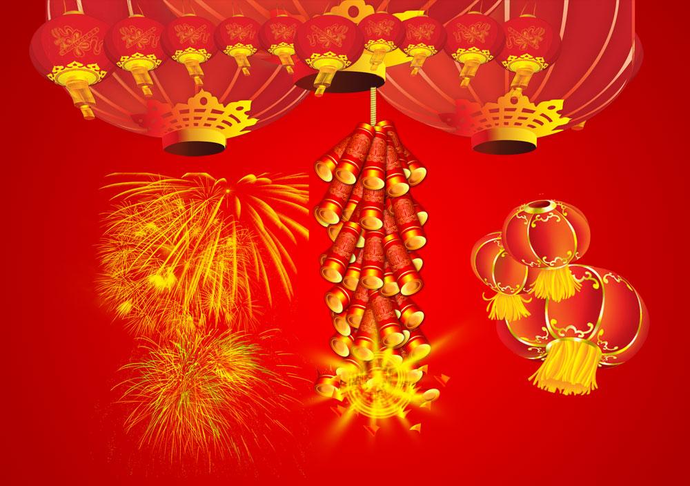 concours de carte de voeux du nouvel an chinois facebook. Black Bedroom Furniture Sets. Home Design Ideas