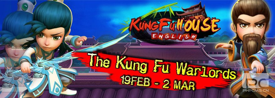 The Kung Fu Warlords Events