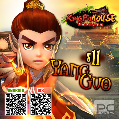 Server 11 Yang Guo Is Opening Today !!