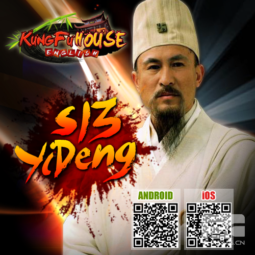 Server 13 Yi Deng Is Opening Today!