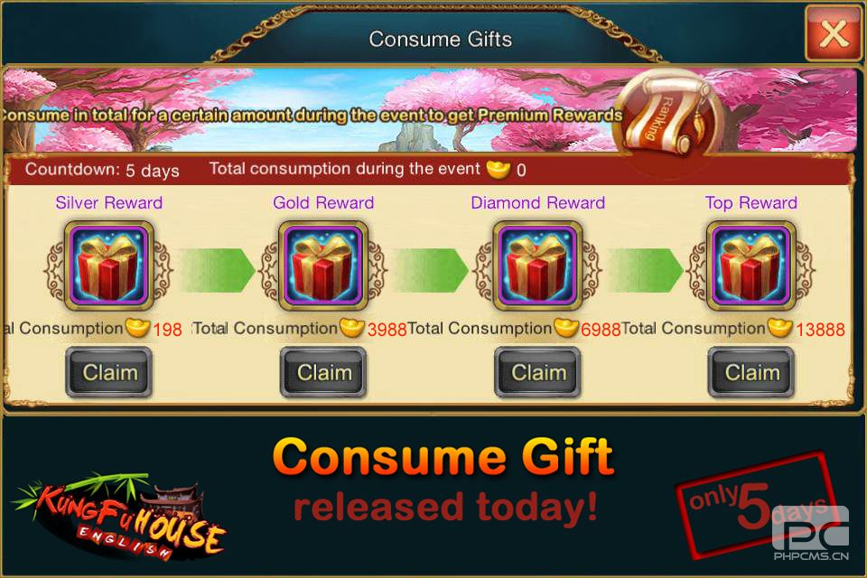 Consume Giveaway Event