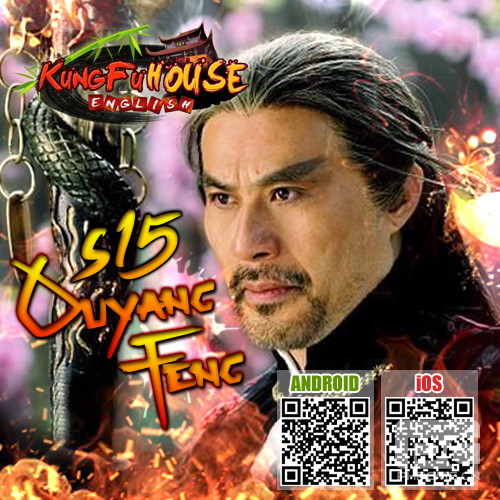 Server 15 Ou Yang Feng is opening today !