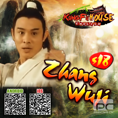 Server 18 ZhangWuji is opening today