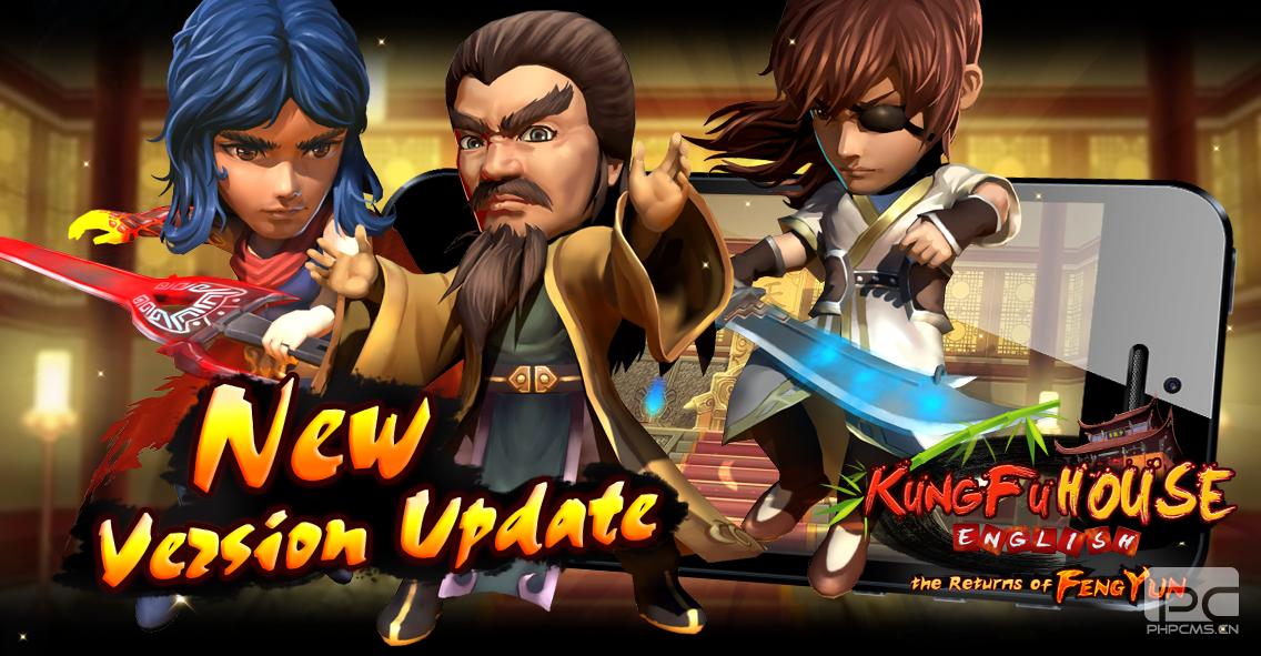 New Version Update!