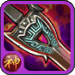 Kung Fu House Grade [A] Equipment - Weapon