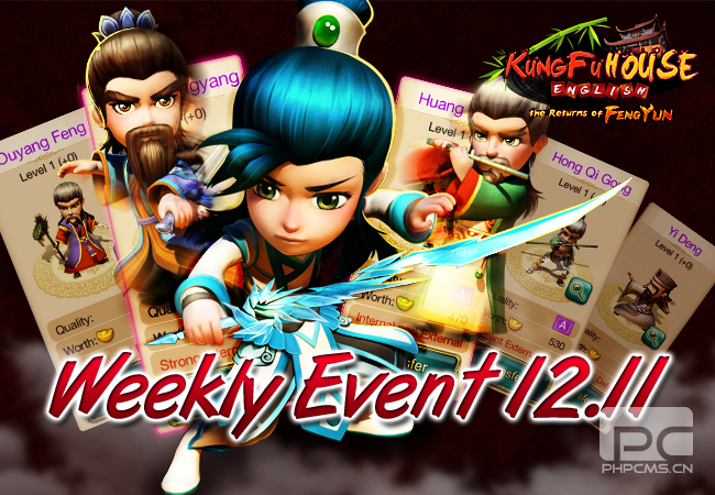Weekly Event 12/11/2014