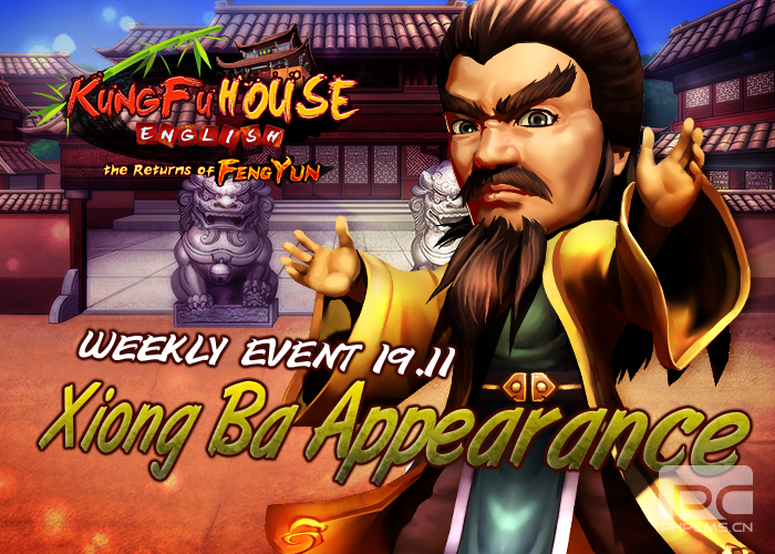 Weekly Event 19/11/2014- Xiong Ba Appearance!