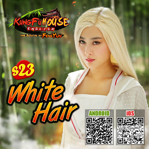 Server 23 WhiteHair is opening today!