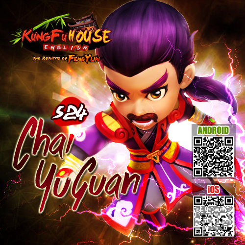 Server 24 ChaiYuguan is opening today!