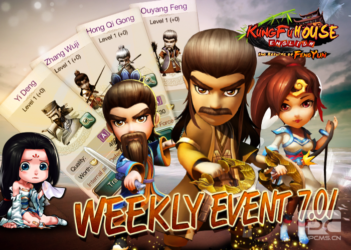 Weekly Event 7/1/2015