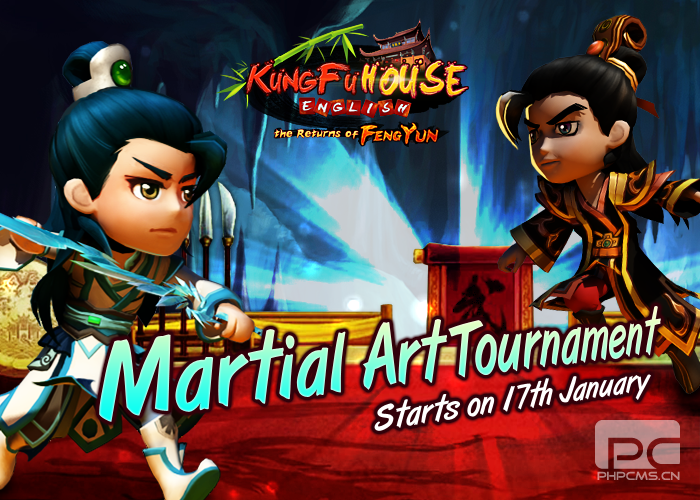 6th Martial Art Tournament (17 January 2015)