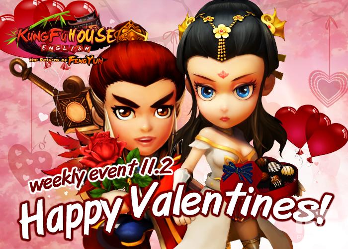 Valentine's Event 11/2/2015