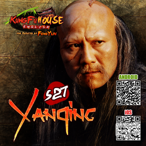 Server 27 Yanqing is opening today!