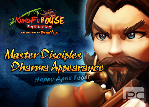 Weekly Event 1/4/2015
