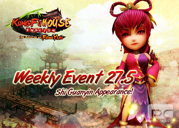 Weekly Event 27/5/2015