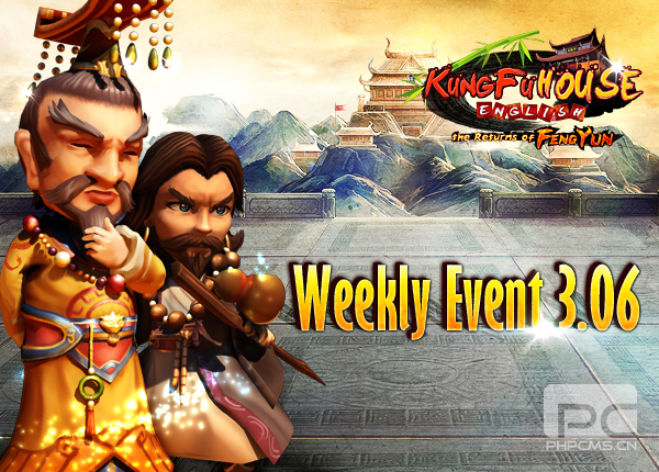 Weekly Event 3/6/2015