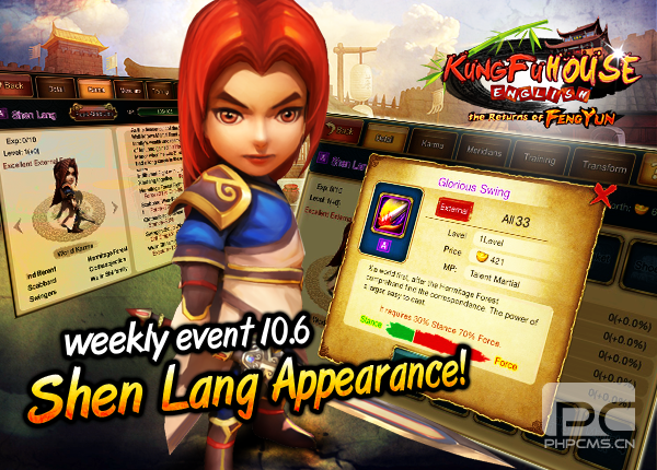 Weekly Event 10/6/2015