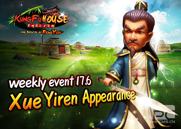 Weekly Event 17/6/2015 Heroine System and Training Raid release!
