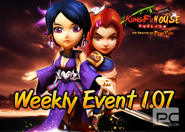 Weekly Event 1/7/2015