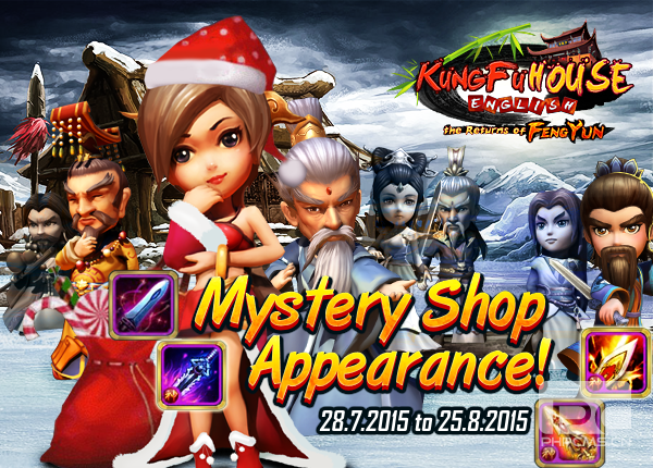 Mystery Shop Appearance 28/7/2015 to 25/8/2015