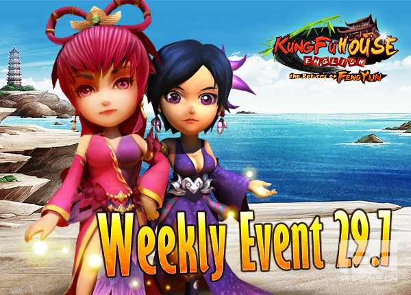 Weekly Event 29/7/2015
