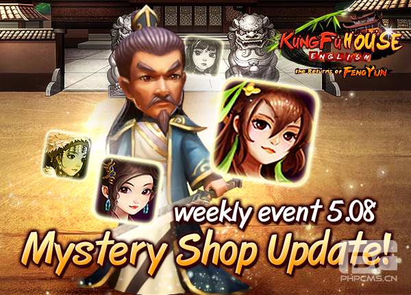Weekly Event 5/8/2015