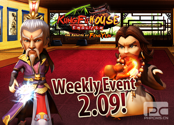 Weekly Event 2/9/2015