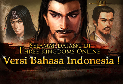 [Browser Game]Three Kingdoms Online 20101104095002656