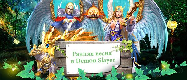Новости - Demon slayer Официальный сайт Koramgame